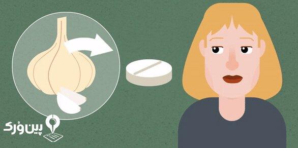 سیر برای درمان سرماخوردگی بدون مصرف دارو