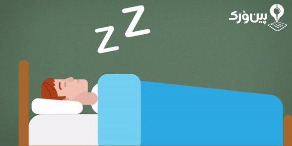 استراحت کافی داشتن در بیماری