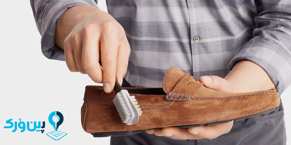 نحوه تمیز کردن کفش جیر