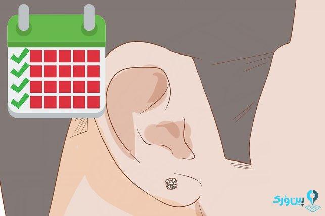 درمان عفونت سوراخ گوش