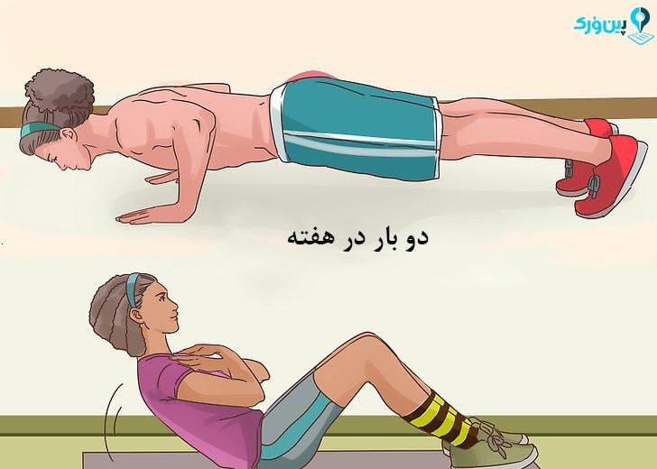 انجام تمرین های قدرتی
