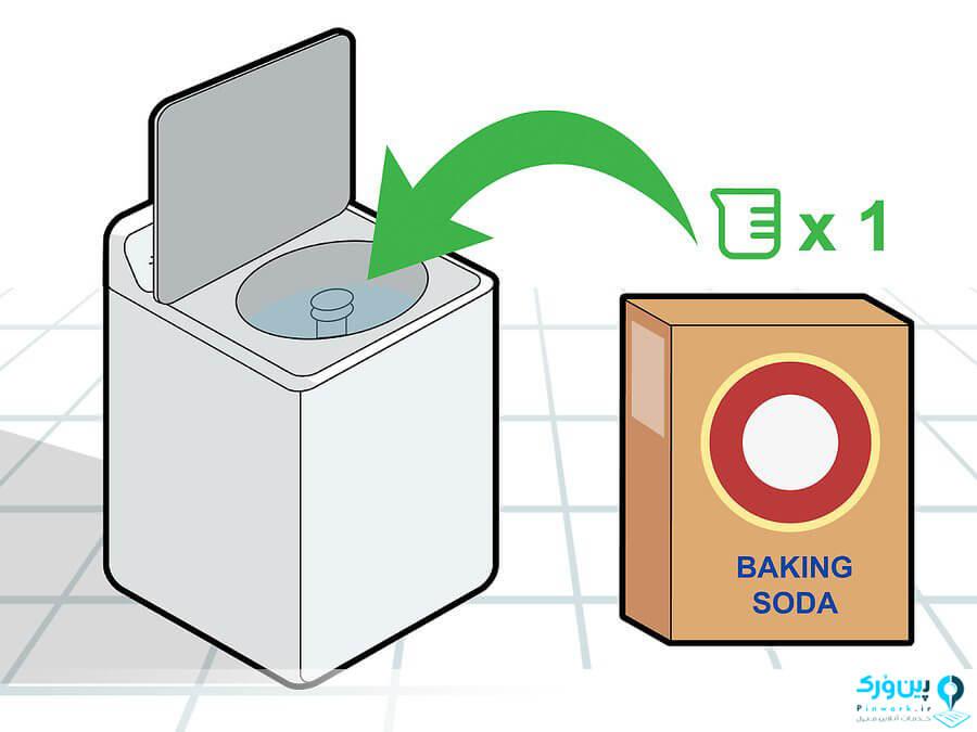 تمیز کردن ماشین لباسشویی با جوش شیرین