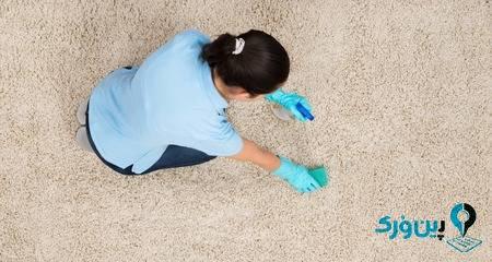 تمیز کردن فرش بدون شستشو