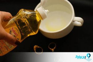 شستشوی طلا با مایع ظرفشویی