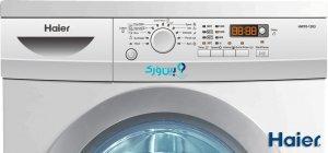 راهنمای لباسشویی حایر