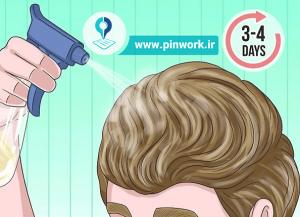 روشن کردن موهای سر با لیمو