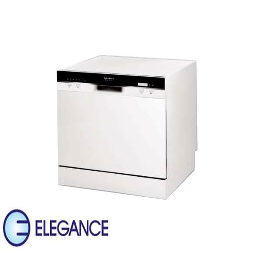 تعمیرات ماشین ظرفشویی الگانس